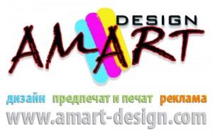 Амарт Дизайн